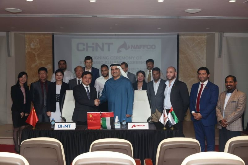 Mr  Nan, Chairman of Chint Group, Visited NAFFCO